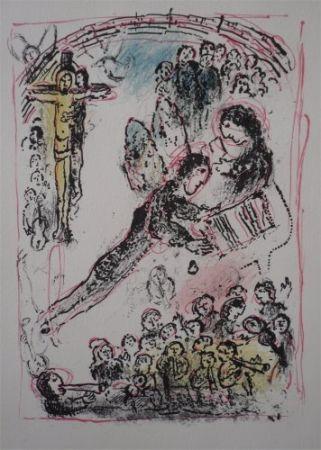Литография Chagall - La Feerie et le Royaume, planche 7