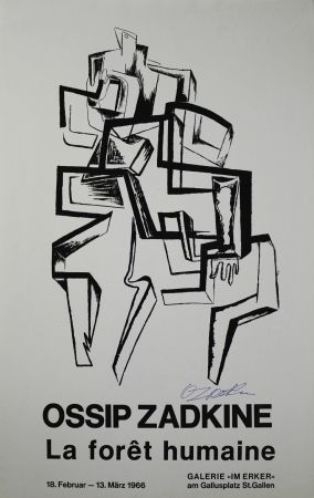Литография Zadkine - La forêt humaine
