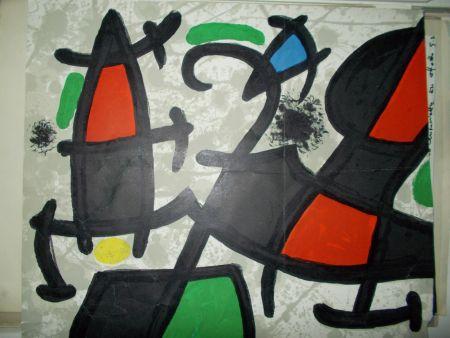 Литография Miró - La Fusée