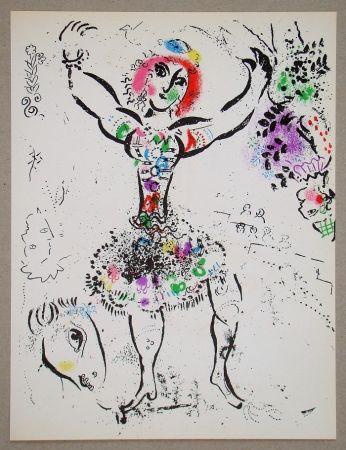 Литография Chagall - La Jongleuse