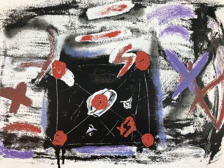 Сериграфия Tàpies - La lettre
