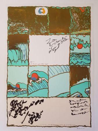 Литография Alechinsky - La liberté c'est d'être inégal