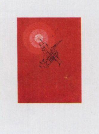 Гравюра Ponc - La luz