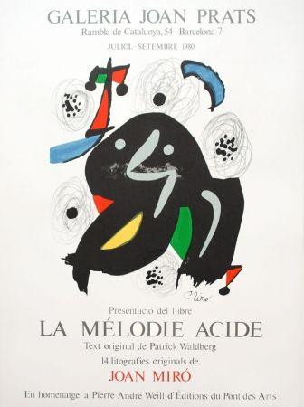 Гашение Miró - La mélodie acide