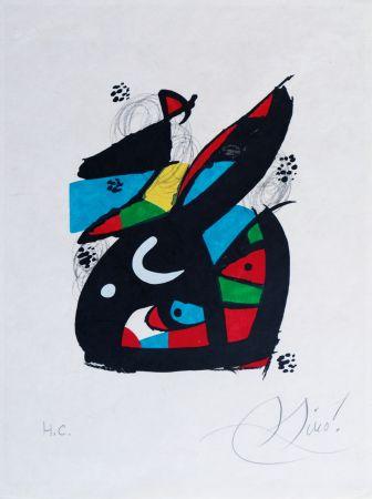 Литография Miró - La mélodie acide