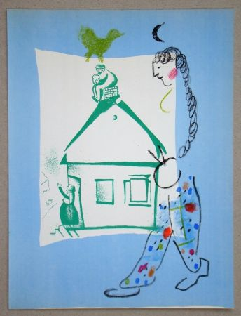 Литография Chagall - La Maison De Mon Village