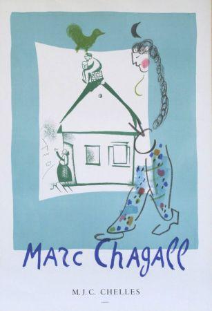 Нет Никаких Технических Chagall - '' La Maison de mon Village '' - CHELLES