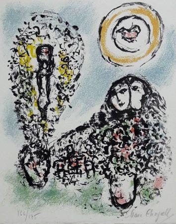 Литография Chagall - La Mise En Mots