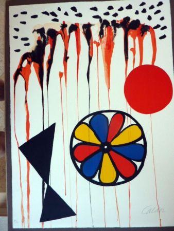 Литография Calder - La Mousson
