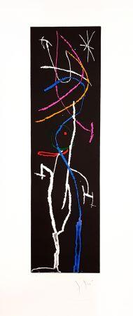 Гравюра Miró - La Nuit Étroite