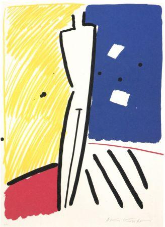 Литография Kuroda - La nuit de Barcelona