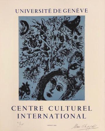 Литография Chagall - La pareja delante del árbol