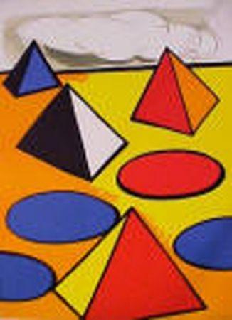 Литография Calder - La Piege