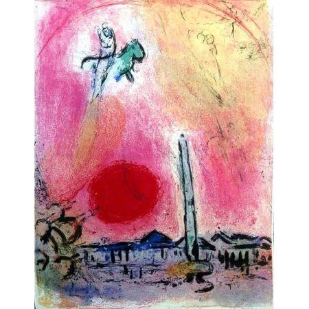 Литография Chagall - La Place De La Concorde