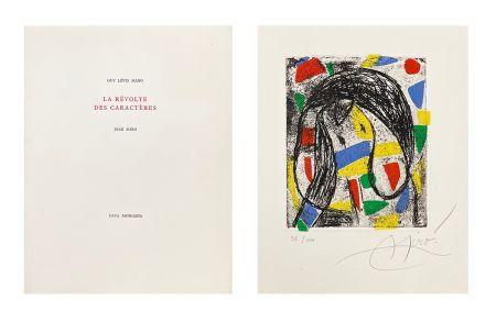 Иллюстрированная Книга Miró - La révolte des caractères
