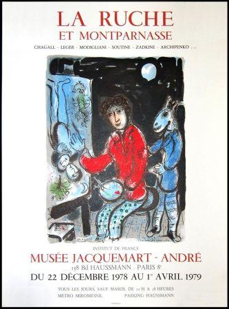 Афиша Chagall - La Ruche et Montparnasse