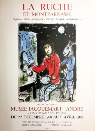 Литография Chagall - LA RUCHE ET MONTPARNASSE. Affiche en lithographie  par C. Sorlier (1978).