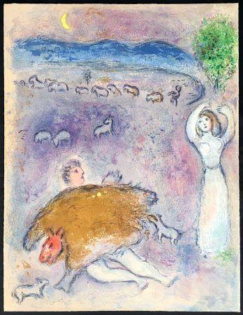 Литография Chagall - La Ruse de Dorcon (de la Suite Daphnis & Chloé - 1961)