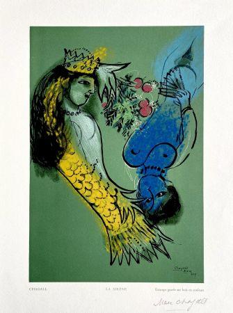 Гравюра На Дереве Chagall - La Sirene