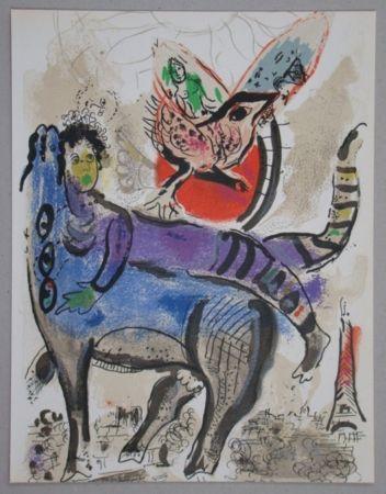 Литография Chagall - La vache bleue