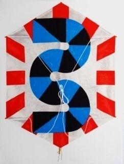 Литография Sugai - La vitesse du vent