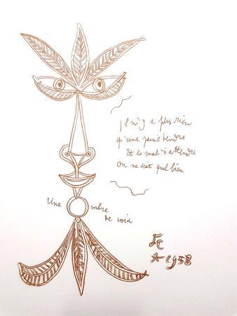 Литография Cocteau - La Voix