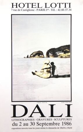 Гашение Dali - L'Adoulesccence