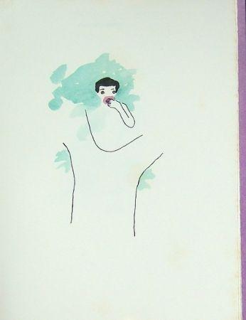Иллюстрированная Книга Della Casa - L'albero delle more