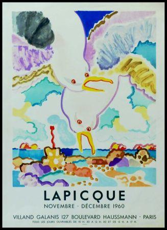 Афиша Lapicque - LAPICQUE GALERIE VILLAND GALANIS