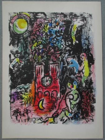Литография Chagall - L'Arbre de Jessé