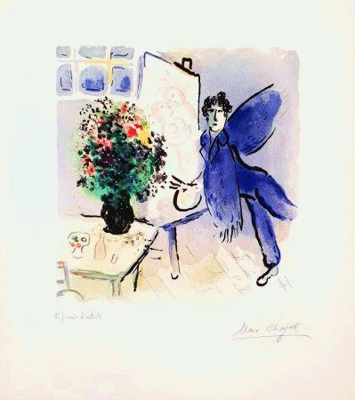 Литография Chagall - L'atelier Bleu, The Blue Studio