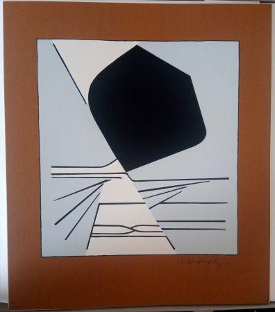 Сериграфия Vasarely - Latorça