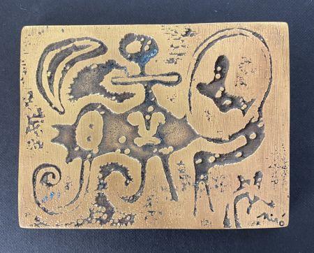 Многоэкземплярное Произведение Miró (After) - Laurels Number One , 1947