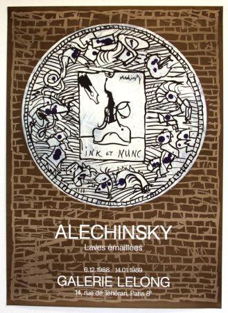 Литография Alechinsky - Lave Emaillée  Galerie Lelong