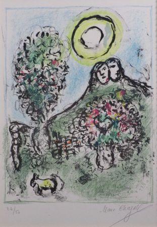 Литография Chagall - Le Baou De St. Jeannet Ii