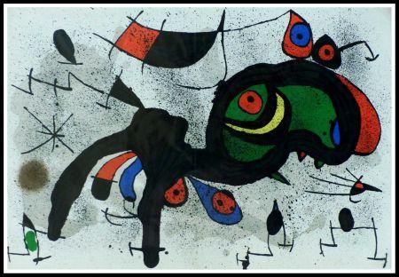 Литография Miró - LE BELIER FLEURI