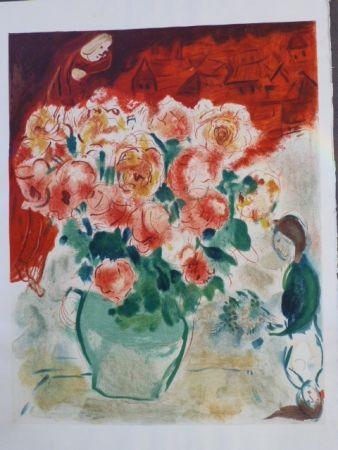 Литография Chagall - Le Bouquet