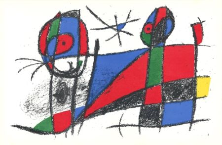 Литография Miró - Le chat heureux / The Happy Cat