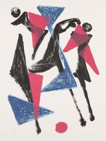 Литография Marini - Le Cheval au Manege