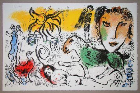 Литография Chagall - Le cheval vert