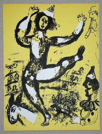 Литография Chagall - Le Cirque