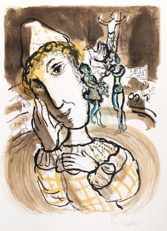 Нет Никаких Технических Chagall - Le cirque au Clown jaune