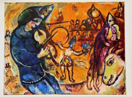Гашение Chagall - Le Cirque D'izis
