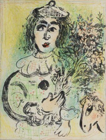 Литография Chagall - Le Clown Fleuri (M.399)
