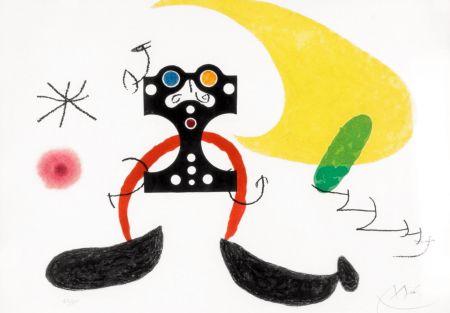 Карборунд Miró -  Le Cosmonaute