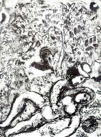 Литография Chagall - Le Couple a L'Arbre (M.397)