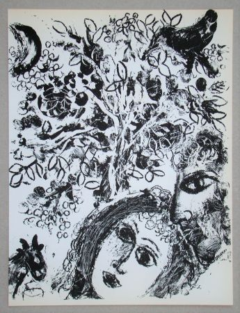 Литография Chagall - Le Couple Devant L'Arbre