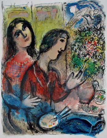 Литография Chagall - Le Femme Du Peintre, The Artists Wife