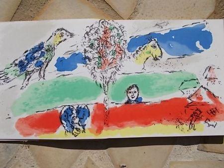 Литография Chagall - Le fleuve vert