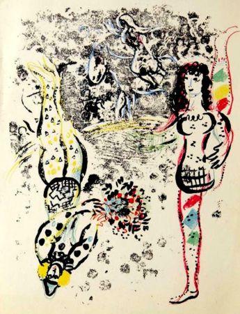 Литография Chagall - Le Jeu des Acrobates